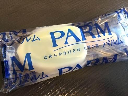 パルム(PARM)抹茶ラテ