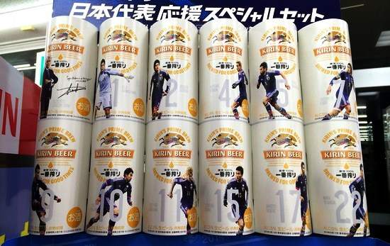 ワールドカップ応援缶が一番搾りから