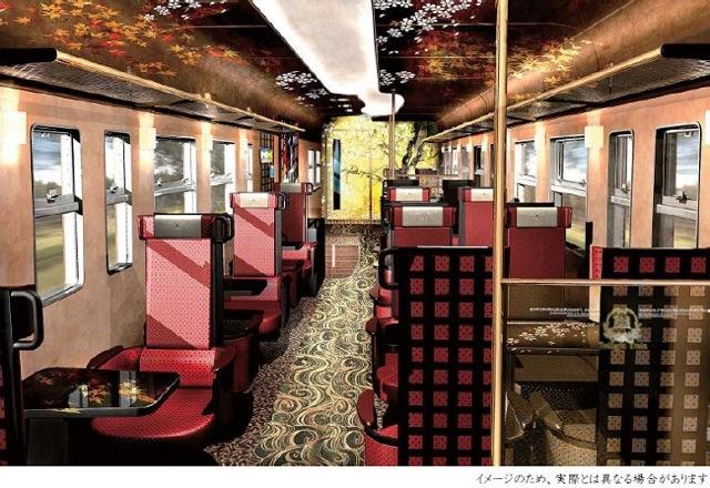 七尾線観光列車 1号車
