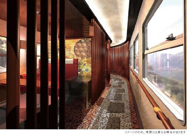 七尾線観光列車 2号車