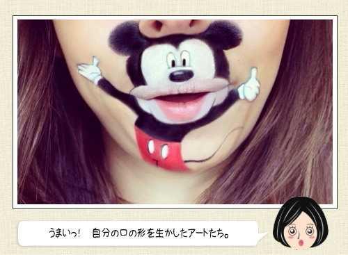 自分の口を生かして描く鼻下アートのクオリティがすごい