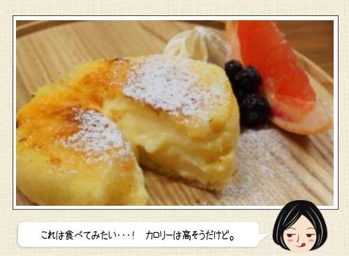 秋葉原 ハチパンカフェ、八天堂プロデュースのパンケーキ店