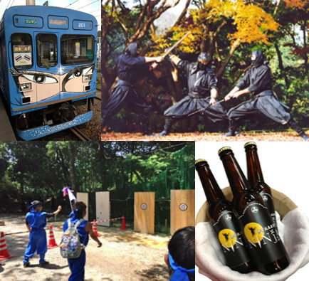 三重県で忍者パックが大人気!忍者ビールに忍ジャーエール