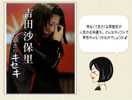 吉田沙保里 V15でギネス認定!最強女子は「ママでも金」狙う