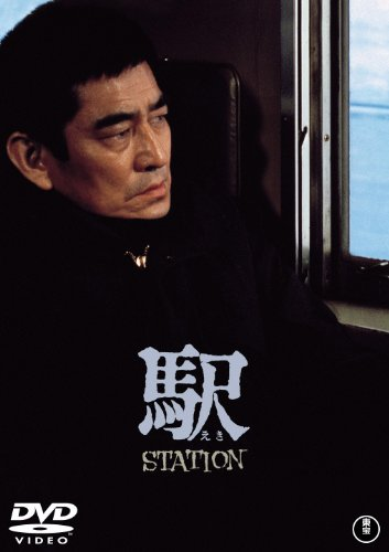 高倉健さん追悼上映会、丸の内東映でリレー上映へ