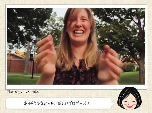 RingCam、彼女が「イエス」と言う瞬間それだけの動画が泣ける
