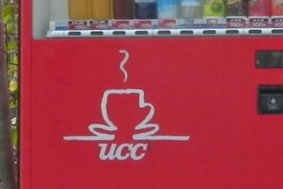 UCC 沖縄の自動販売機に書かれていたコーヒーカップのマーク