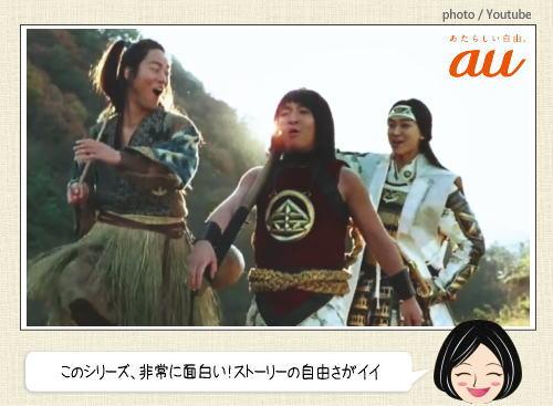 auのCM、新しい英雄シリーズ動画が面白い!思い出せぬ金太郎ストーリー