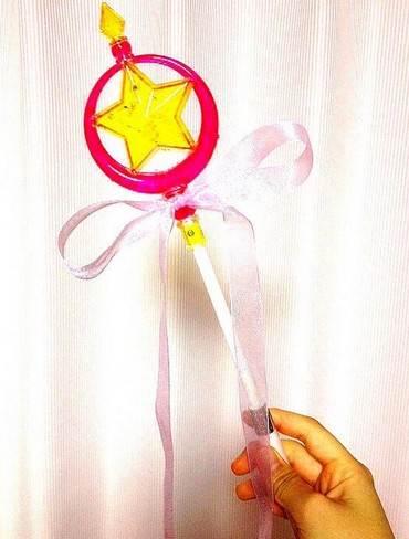 100円で買える 魔法の杖2