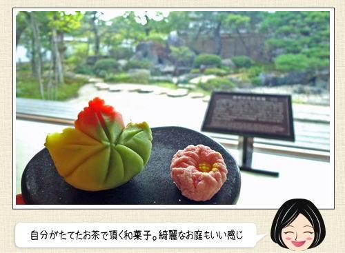 喫茶きはる、松江城のお膝元で和菓子とお点前体験も