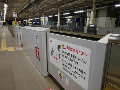 新幹線 ホームドアの画像2