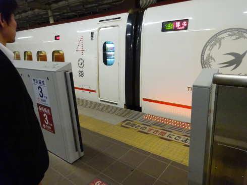 新幹線 ホームドアの画像