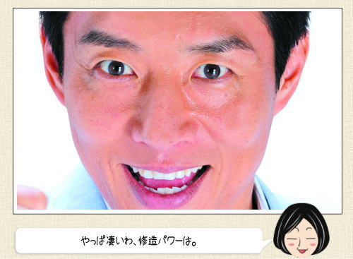 松岡修造のカレンダーのパンチが凄い「後ろを見るな!前も見るな!今を見ろ!」