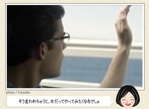 時速60kmの風は、おっぱいの感触?トヨタCM動画で試したくなる男心