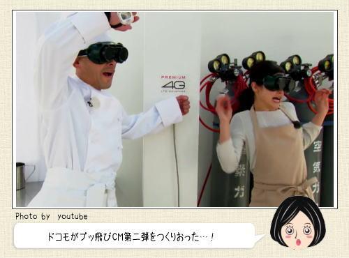 爆速餃子 CM動画、ドコモがまさかの3秒クッキング続編リリース