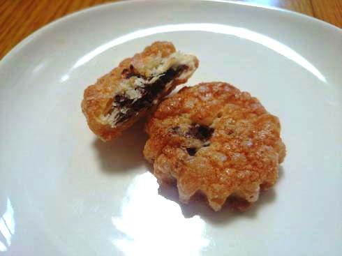 ヴィセンチ チョコクリームパイ