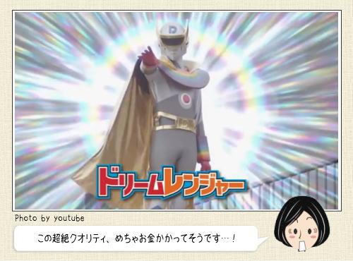 フハハ!はしかにしてやろうか!愛知の小児科が本気の戦隊番組制作