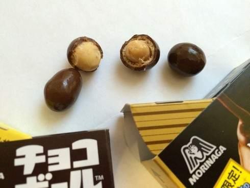 大人チョコボールは、ピーナッツが香り高い