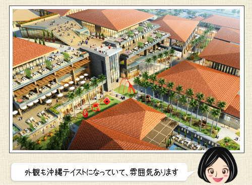 イオンモール沖縄ライカム、巨大水槽や映画館・音楽ライブなどリゾートモールに
