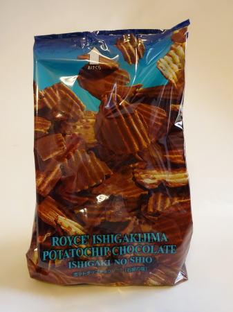 ポテトチップチョコレート石垣の塩 画像3