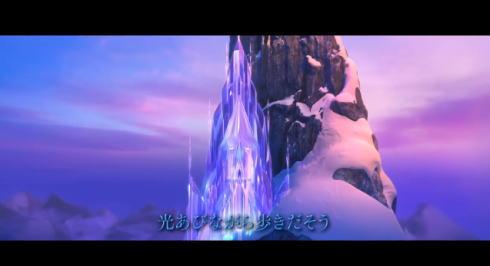 アナ雪 氷の城の画像