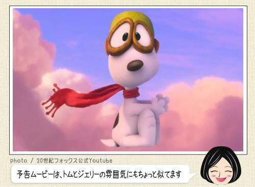 スヌーピーが初の3D映画 「I LOVE スヌーピー」!12月公開へ