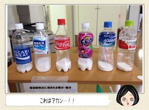 ジュースに含まれる砂糖の量が分かる画像、これはヤバイ