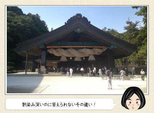 お寺と神社の違い…聞かれると分からないポイントまとめ