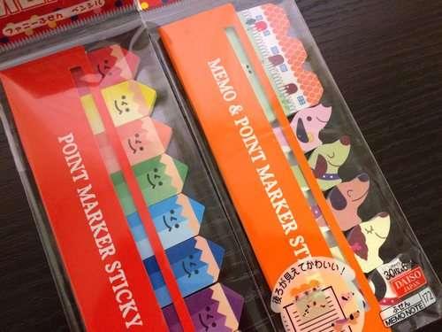 100円で可愛い、キャラクター付箋