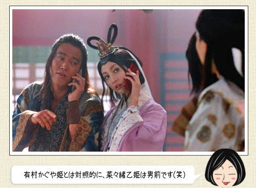 au 新CMの竜宮城で、菜々緒の乙姫が いろいろとスゴイ