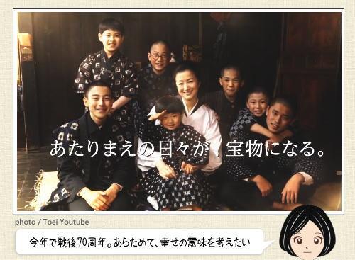 鈴木京香が、三浦貴大らと贈る 戦後70年記念映画 「おかあさんの木」
