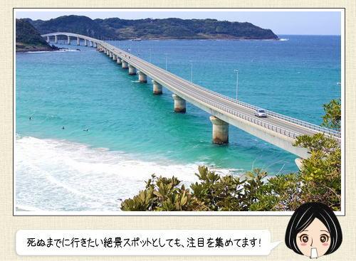 まるで沖縄の海!溜息がでちゃう…山口県 角島大橋の風景が美しすぎる
