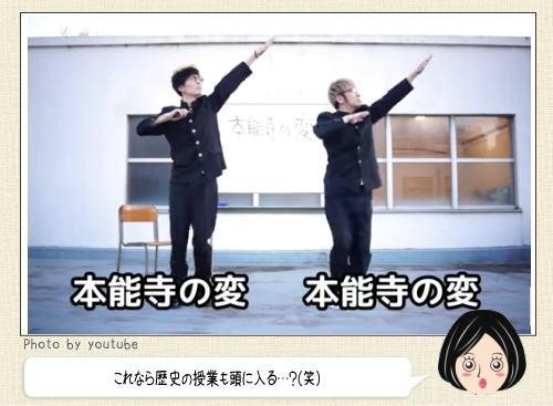 エグスプロージョンの「踊る授業」、今度は本格ダンスのリズム芸がクル!?