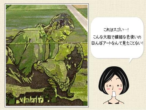 青森の田んぼアートがスゴすぎる!2015テーマはスターウォーズと風と共に去りぬ