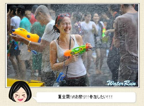 ウォーターランが日本上陸!水鉄砲・水風船合戦など水かけ祭り各地で開催