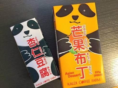 パンダ杏仁豆腐と、パンダマンゴープリン
