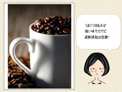 急性カフェイン中毒は夏に要注意!コーヒーや身近なあの飲み物でも