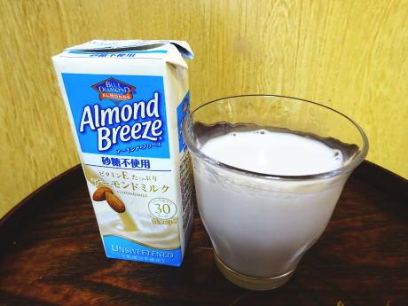 アーモンドミルク 画像2
