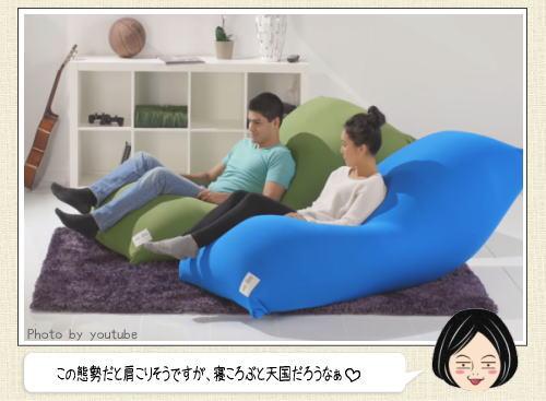 yogibo(ヨギボー)、快適すぎるソファに骨抜きにされる日本人が続出