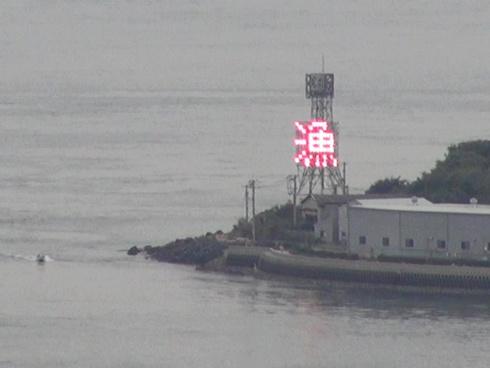 航路標識、大型船に向けて注意を促すメッセージ