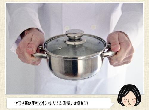 ガラスの鍋蓋に気を付けて!消費者庁が事故実例公表で注意よびかけ