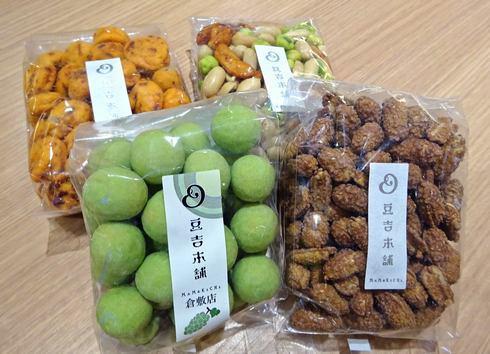豆吉本舗の豆菓子 パッケージ