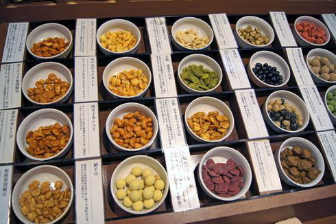 豆吉本舗の豆菓子 試食用豆