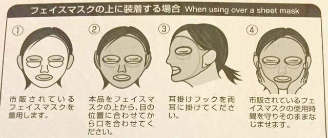 シリコンマスクが手放せない!ダイソーの100円コスメ