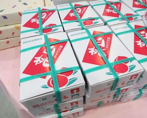 岡山土産にオススメ、大人気の銘菓 岡山のもも