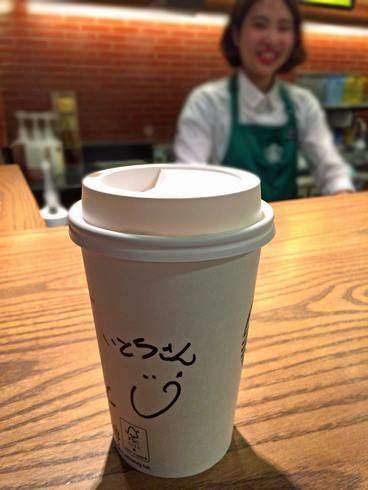 スタバ、カップに名前やメッセージを書いてくれる嬉しいサービスも