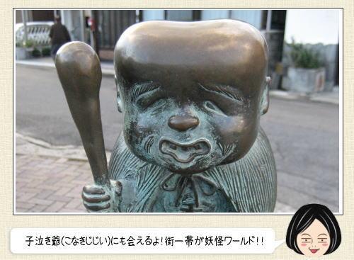 水木しげるロード、鳥取県境港にゲゲゲの鬼太郎ワールドに染まった商店街