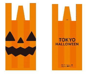 東京 ハロウィンイベントのごみ拾い専用カボチャごみ袋