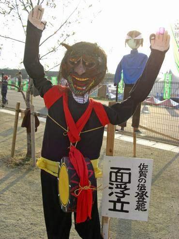 佐賀の伝統芸能「面浮立」かかし
