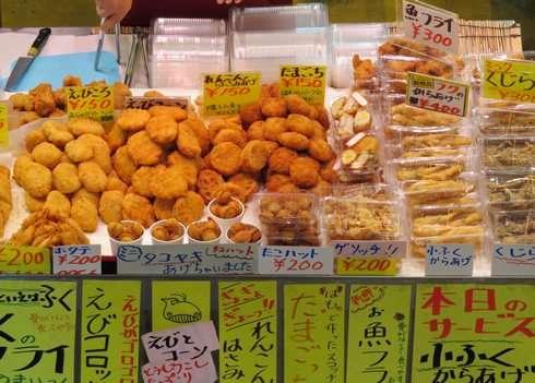 唐戸市場、魚介類の唐揚げ
